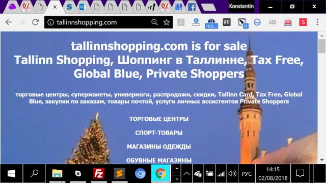 tallinnshopping.com-screen